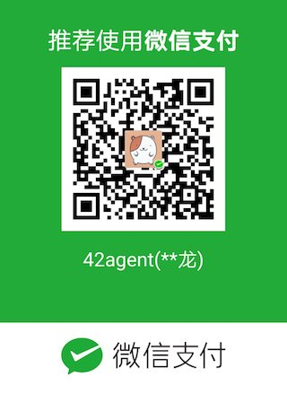 42agent WeChat Pay